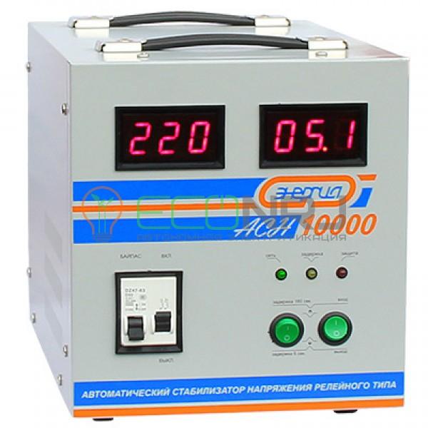 Стабилизатор Энергия ACH 10000