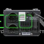 Стабилизатор Энергия VOLTRON 1500