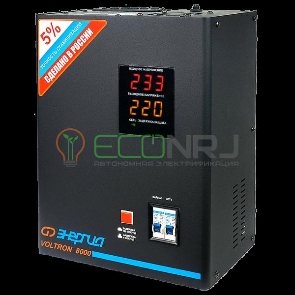 Стабилизатор Энергия VOLTRON 8000