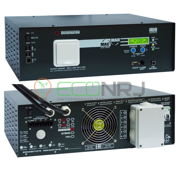 Инвертор МАП DOMINATOR 48В 4.5 кВт