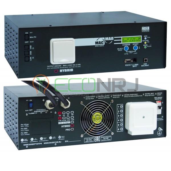 Инвертор МАП HYBRID 48В 4.5 кВт