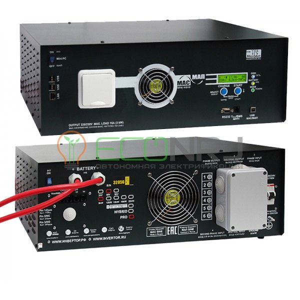 Инвертор МАП Pro 48В 9 кВт