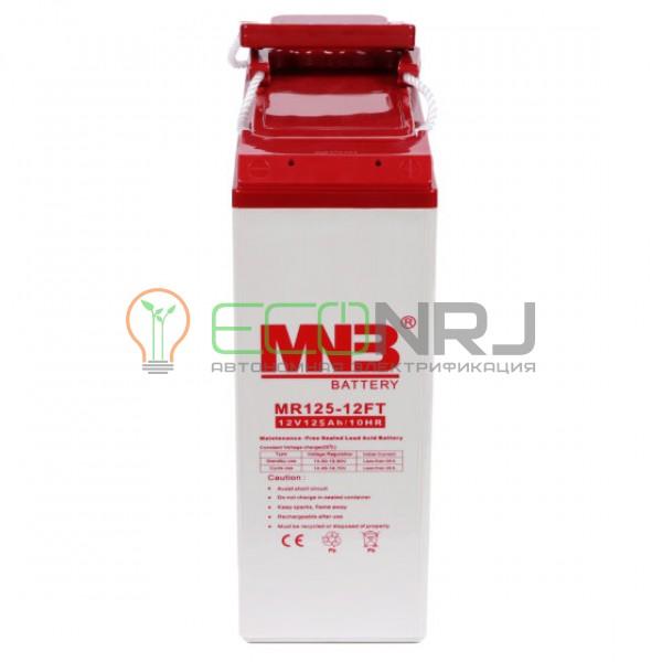 Аккумуляторная батарея MNB MR125-12FT