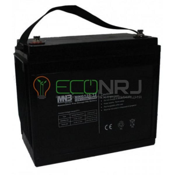 Аккумуляторная батарея MNB MNG135-12