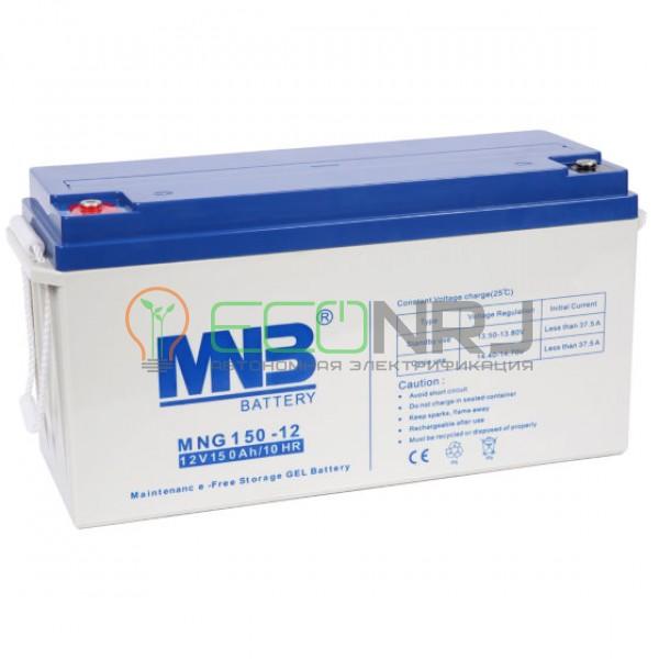 Аккумуляторная батарея MNB MNG150-12