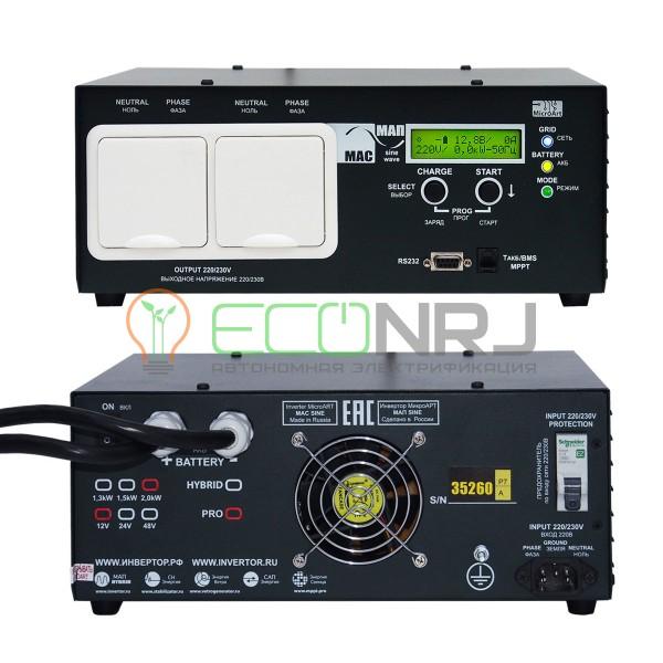 Инвертор МАП Pro 12В 1.3 кВт
