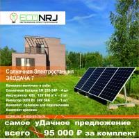 Солнечная электростанция ЭКОДАЧА 7