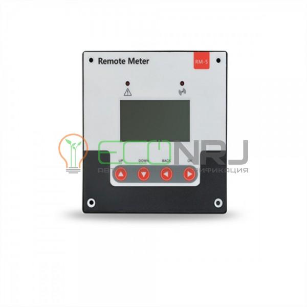Цифровой дисплей SR-RM-5