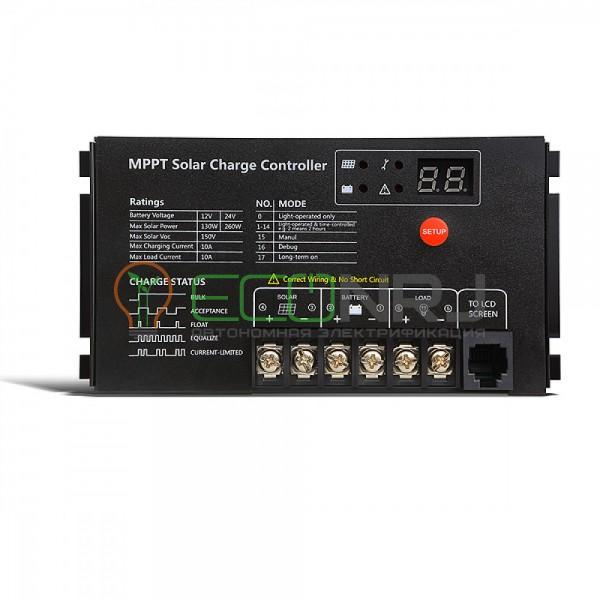 Контроллер заряда MPPT SRNE SR-MT2410