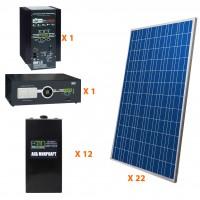 Солнечная электростанция 38.5 кВт*ч в сутки PRO Панцирь
