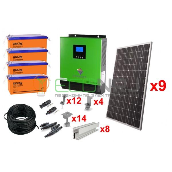 Солнечная электростанция 15,75 кВт*ч в сутки