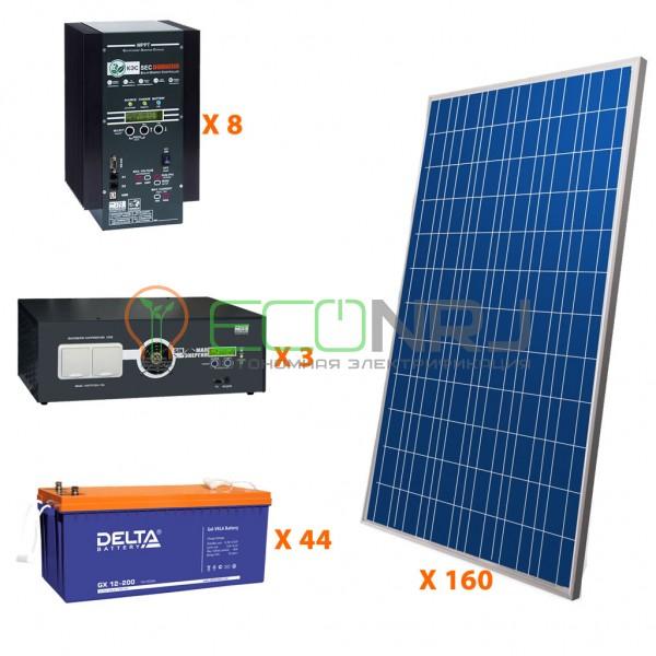 Солнечная электростанция 280 кВт*ч в сутки HYBRID PRO GEL