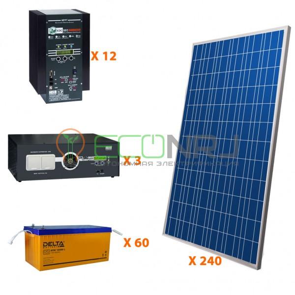 Солнечная электростанция 420 кВт*ч в сутки HYBRID PRO