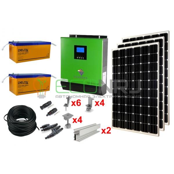 Солнечная электростанция 5.25 кВт*ч в сутки