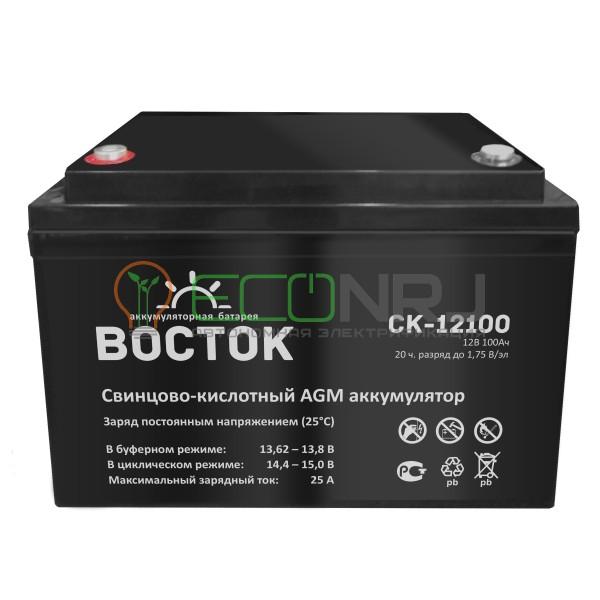 Аккумуляторная батарея ВОСТОК СК-12100