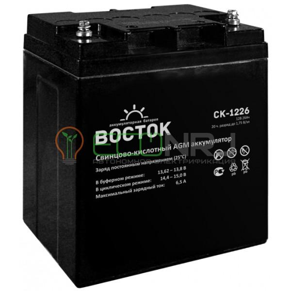 Аккумуляторная батарея ВОСТОК СК-1226