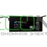ИБП (инвертор) Энергия Гарант 500(пн-500) + Аккумуляторная батарея Восток PRO СК-12250
