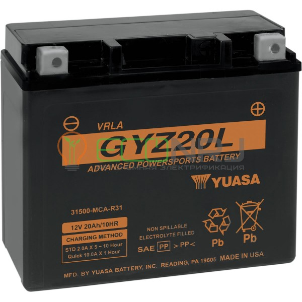 Аккумуляторная батарея Yuasa GYZ20L (Мото АКБ)