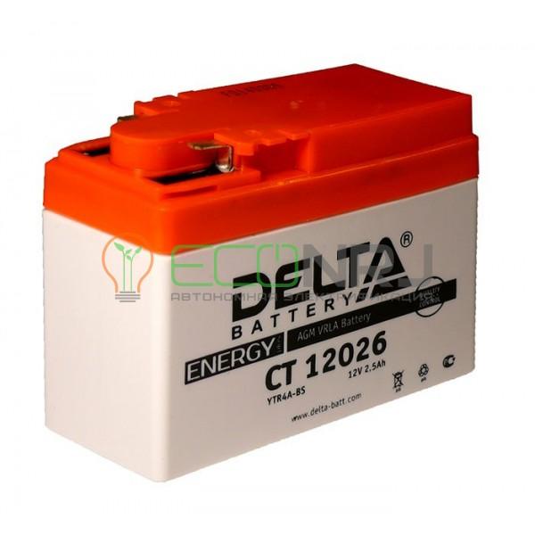Аккумуляторная батарея Delta CT 12026 (Мото АКБ)