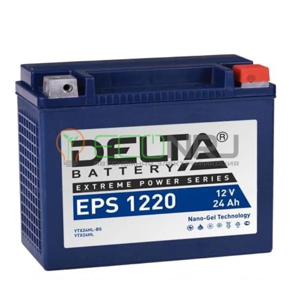 Аккумуляторная батарея Delta EPS 1220 (Мото АКБ)