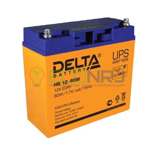 Аккумуляторная батарея Delta HR 12-80 W