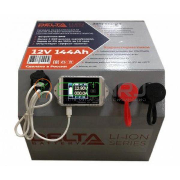 Аккумуляторная батарея Delta LFP 12-144