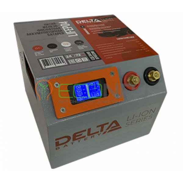 Аккумуляторная батарея Delta LFP 24-72