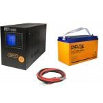 ИБП для газовых котлов: особенности оборудования