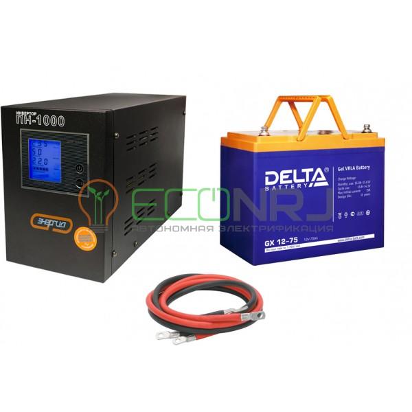Инвертор (ИБП) Энергия ПН-1000 + Аккумуляторная батарея Delta GX 12-75