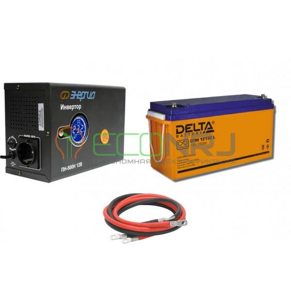 Инвертор (ИБП) Энергия ПН-500Н + Аккумуляторная батарея Delta DTM 12150 L
