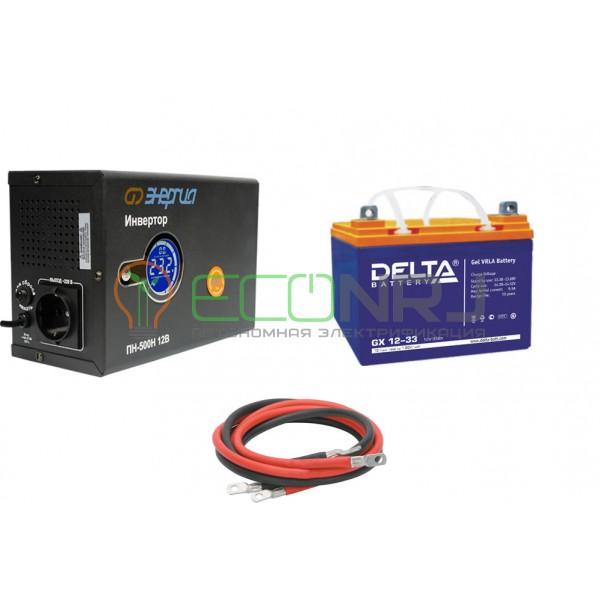 Инвертор (ИБП) Энергия ПН-500Н + Аккумуляторная батарея Delta GX 12-33