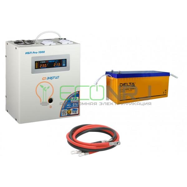 Инвертор (ИБП) Энергия PRO-1000 + Аккумуляторная батарея Delta DTM 12200 L