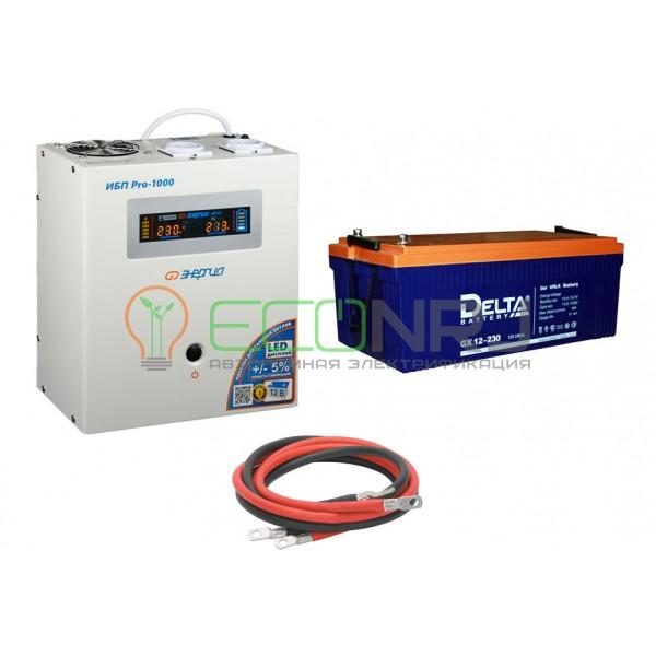 Инвертор (ИБП) Энергия PRO-1000 + Аккумуляторная батарея Delta GX 12230