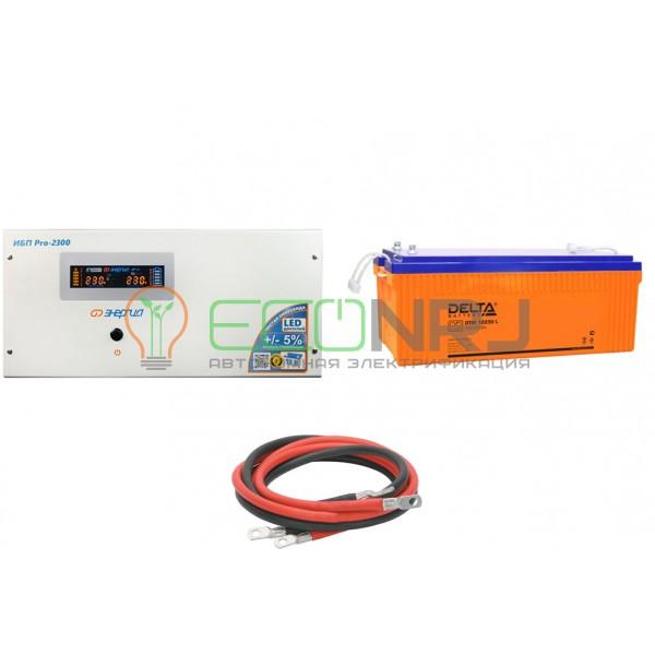 Инвертор (ИБП) Энергия PRO-2300 + Аккумуляторная батарея Delta DTM 12230 L