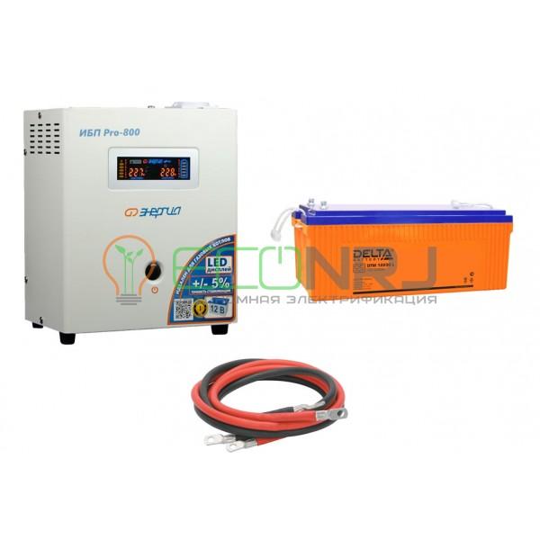 Инвертор (ИБП) Энергия PRO-800 + Аккумуляторная батарея Delta DTM 12230 L