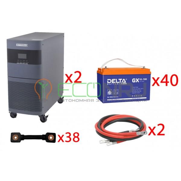 Инвертор (ИБП) Stark Country 20000 Online, 12А + АКБ Delta GX 12-100
