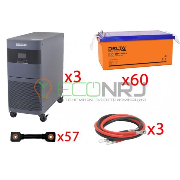Инвертор (ИБП) Stark Country 30000 Online, 12А + АКБ Delta DTM 12250 L х60