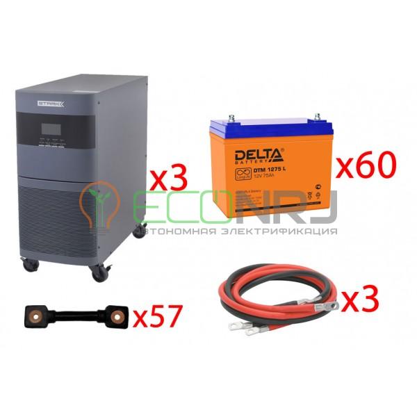 Инвертор (ИБП) Stark Country 30000 Online, 12А + АКБ Delta DTM 1275 L х60