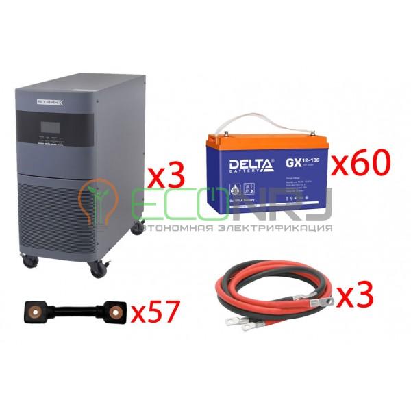 Инвертор (ИБП) Stark Country 30000 Online, 12А + АКБ Delta GX 12-100 х60