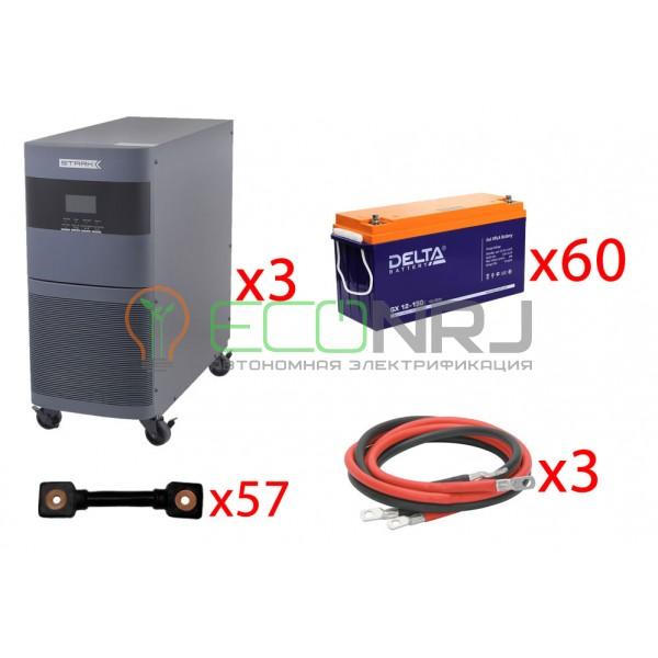 Инвертор (ИБП) Stark Country 30000 Online, 12А + АКБ Delta GX 12-150 х60