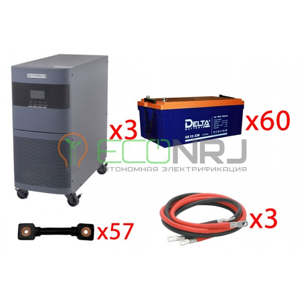 Инвертор (ИБП) Stark Country 30000 Online, 12А + АКБ Delta GX 12-230 х60