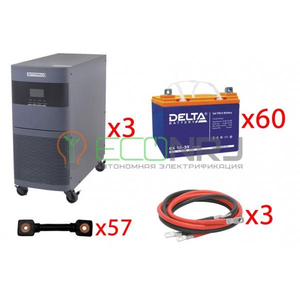 Инвертор (ИБП) Stark Country 30000 Online, 12А + АКБ Delta GX 12-33 х60
