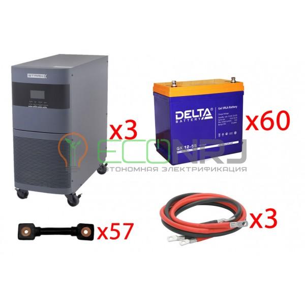 Инвертор (ИБП) Stark Country 30000 Online, 12А + АКБ Delta GX 12-55 х60