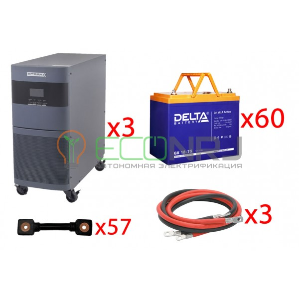 Инвертор (ИБП) Stark Country 30000 Online, 12А + АКБ Delta GX 12-75 х60