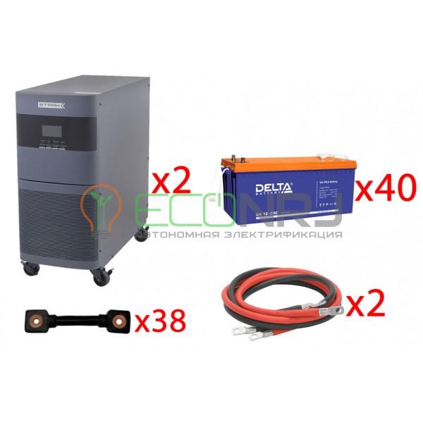Инвертор (ИБП) Stark Country 12000 Online, 12А + АКБ Delta GX 12-200