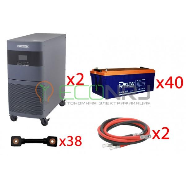 Инвертор (ИБП) Stark Country 12000 Online, 12А + АКБ Delta GX 12-230