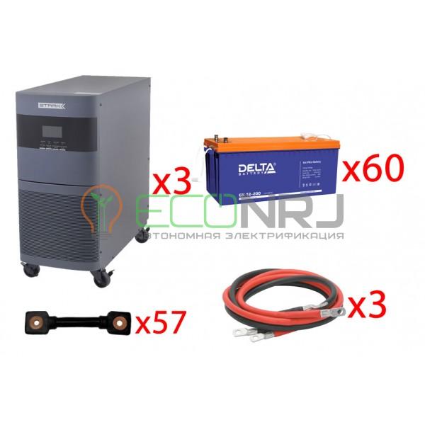 Инвертор (ИБП) Stark Country 18000 Online, 12А + АКБ Delta GX 12-200 х60