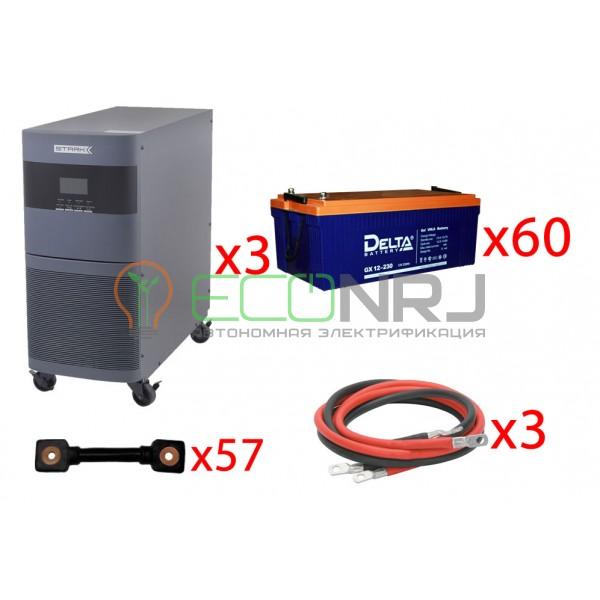 Инвертор (ИБП) Stark Country 18000 Online, 12А + АКБ Delta GX 12-230 х60